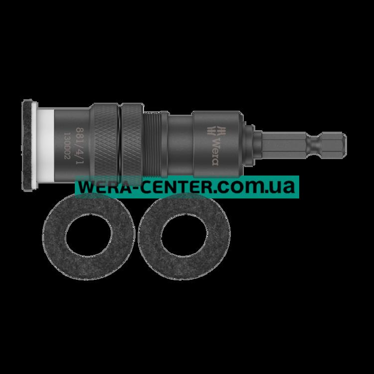 Бітотримач WERA із змінною глибиною загвинчування 881/4/1 SB, 05130002001