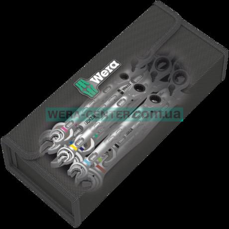 Набір комбінованих ключів з реверсивною тріскачкою WERA  JOKER SWITCH 6001, 05020091001 (11 шт.)